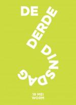 DDD mei